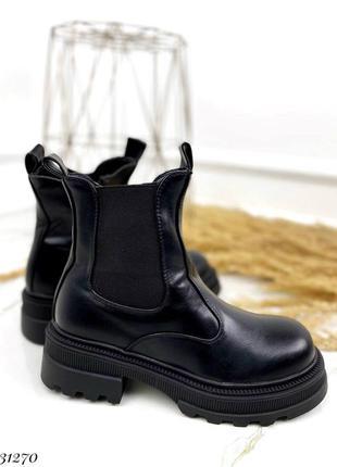 31270 зимние ботинки челси