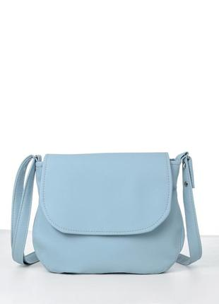 Вместительная трендовая небесно-голубая стильная сумка для девушки кросс боди