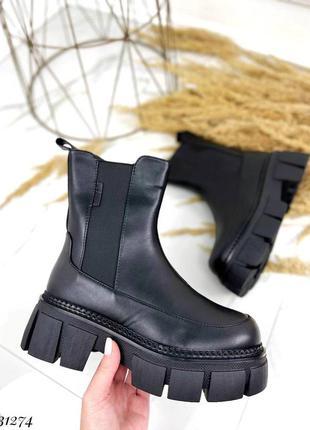 31274 ботинки зимние на тракторной подошве