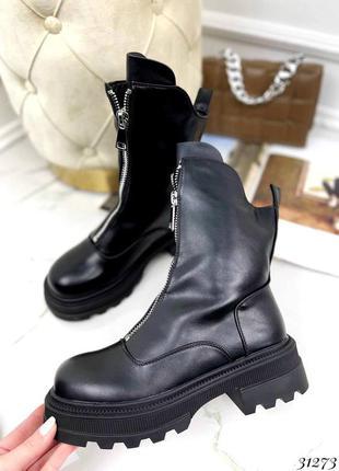 31273  ботинки зимние, спереди с молнией
