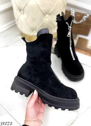 31272 ботинки зимние, спереди с молнией