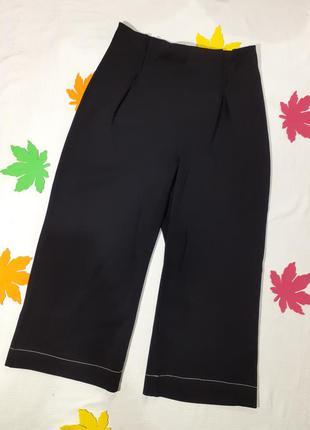 Кюлоты брюки штаны укороченные классика классичекаие деловые офисные коротнкие деми демисезонные