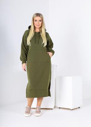 Теплое свободное длинное платье макси с капюшоном и карманом