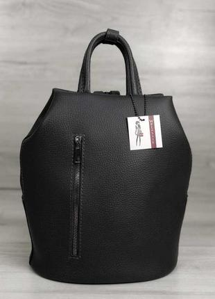 Серый женский рюкзак слинг на одно плечо сумка трансформер модная серого цвета