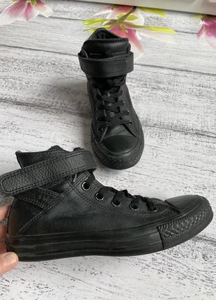 Крутые кожаные кроссовки кеды высокие convers размер 36{23см стелька }