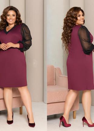 Платье женское батал до колена нарядное бордовое марсала короткое серое беж