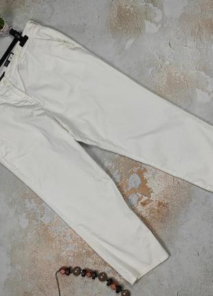 Штаны брюки новые белые стрейчевые зауженные marks&spencer uk 14/42/l