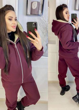 Спортивный костюм женский демисезон зима теплый марсала бордовый батал