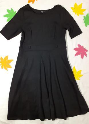 Платье трикотажное трикотаж деми демисезонное пышная юбка солнцеклеш солнцеклешь