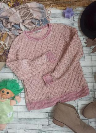 Теплый объёмный розовый пудровый свитер люрекс блестящий george