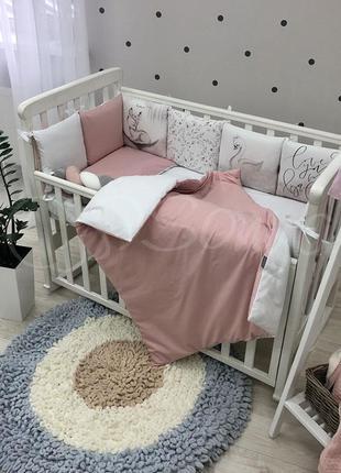 """Постельный комплект в детскую кроватку """"art design"""" 6 пр (бортики, одеяло, подушка, постельное белье"""