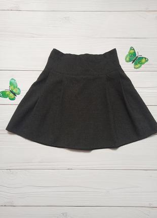 Школьная серая юбка 6-7 лет р.122 см в идеальном состоянии