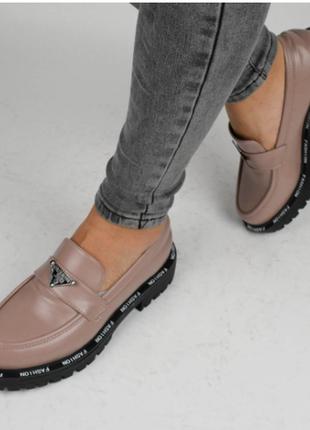 Туфли женские бежевые (337085) / 100868