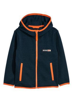 Куртка флиска мелкой вязки, изнанка флис, h&m