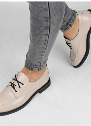 Туфли женские бежевые (336993) / 100872