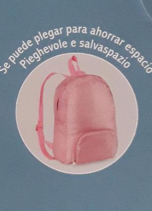 Походная сумка-рюкзак pepperts.