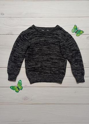 Детский свитер кофта 2-3 года р.98 см для мальчика в идеальном состоянии