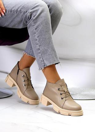 "Ботинки ""attention"" материал - натуральная кожа"