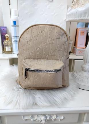 Рюкзак бренд бежевый женский на молнии кожаный кожа экокожа