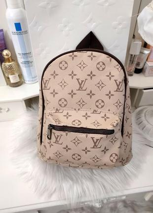 Рюкзак бежевый женский кожаный кожа экокожа бренд на молнии