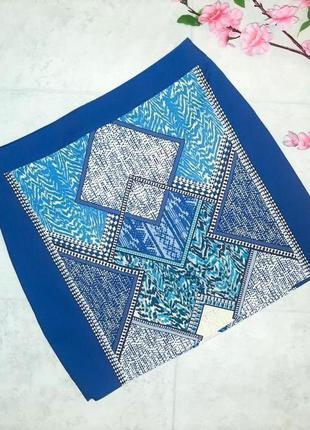 1+1=3 короткая яркая юбка в геометрическим принтом по типу вышиванки, размер 44 - 46