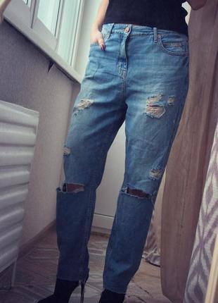 Рваные джинсы бойфренды river island оригинал! 100% коттон