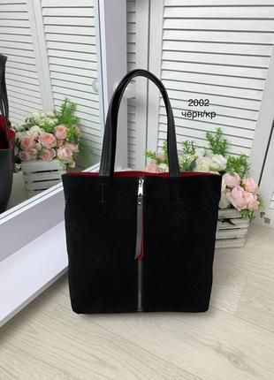 Новая замшевая сумка