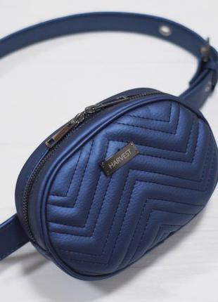 Поясная сумка blueberry