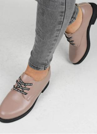 Туфли женские бежевые (337089) / 100881
