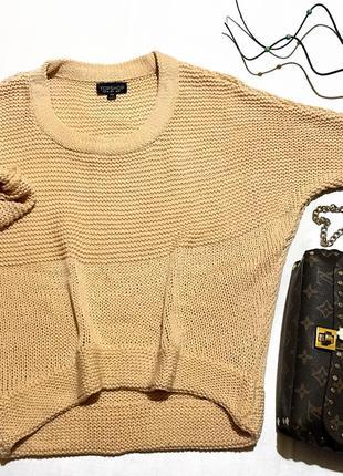 Объёмный свитер с коротким рукавом