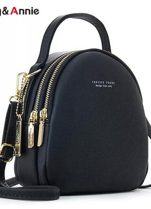 Модная маленькая женская сумка рюкзак черная forever young