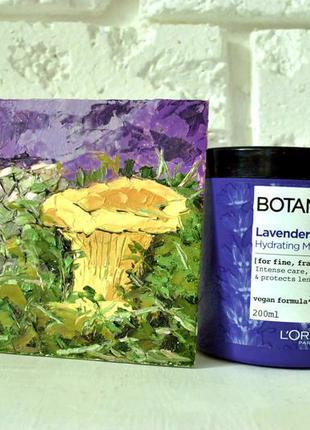 Бомбическая маска для сухих волос botanicals fresh care с маслом лаванды + подарок = кайф