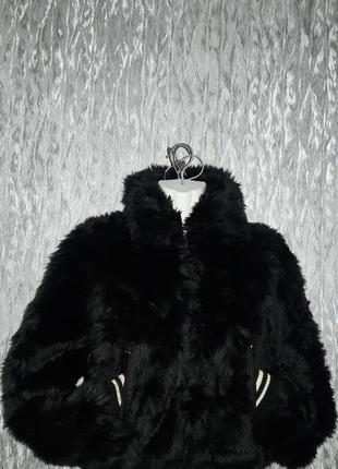 Куртка меховая.