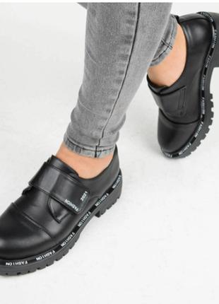 Туфли женские черные (337079) / 100891