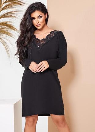 Женское короткое  ангоровое двухстороннее  платье
