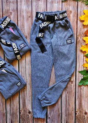 Тёплые джогеры,штаны для девочки