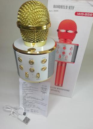 Микрофон караоке беспроводной золотой bluetooth ws-858