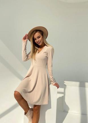 Платье мини женское короткое трикотажное с рукавом базовое бежевое