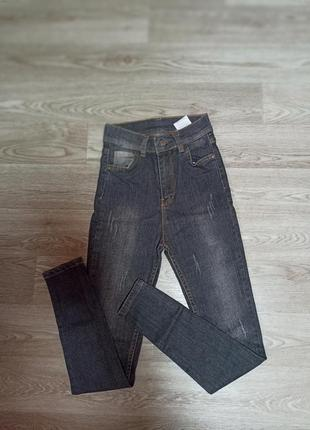Фирменные, стрейчевые джинсы,высокая талия!!!