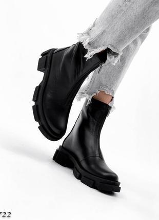 Ботинки натуральная кожа