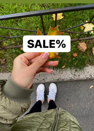 Распродажа свитшот, кофта, скидки на свитер, пальто, тренч, костюм, куртка, курточка