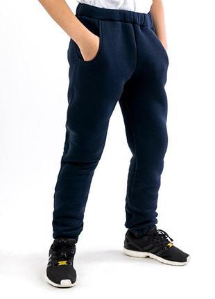 Детские теплые штаны, темнo-синие