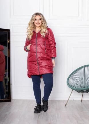 Демисезонная куртка. 48-50, 52-54, 56-58