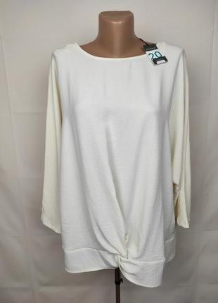 Блуза новая стильная молочная большого размера primark uk 20/48/3xl