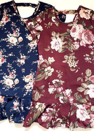 Sale🔥 цветочное платье francesca's