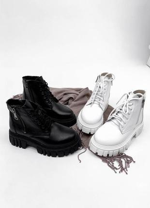 Ботинки натуральная кожа зима ❄️❄️❄️
