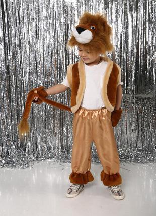 Маскарадный детский костюм лев шапка жилетка штаны лапки