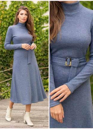 Тёплое платье*40% шерсть*(4 расцветки)* отличное качество