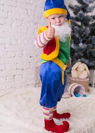 Детский костюм гнома гномика штаны рубашка жилет колпак башмаки + борода в подарок