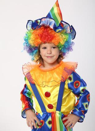 Эффектный яркий детский костюм клоуна премиум комбинезон колпак + парик и нос в подарок